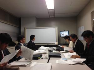 Meeting_131226